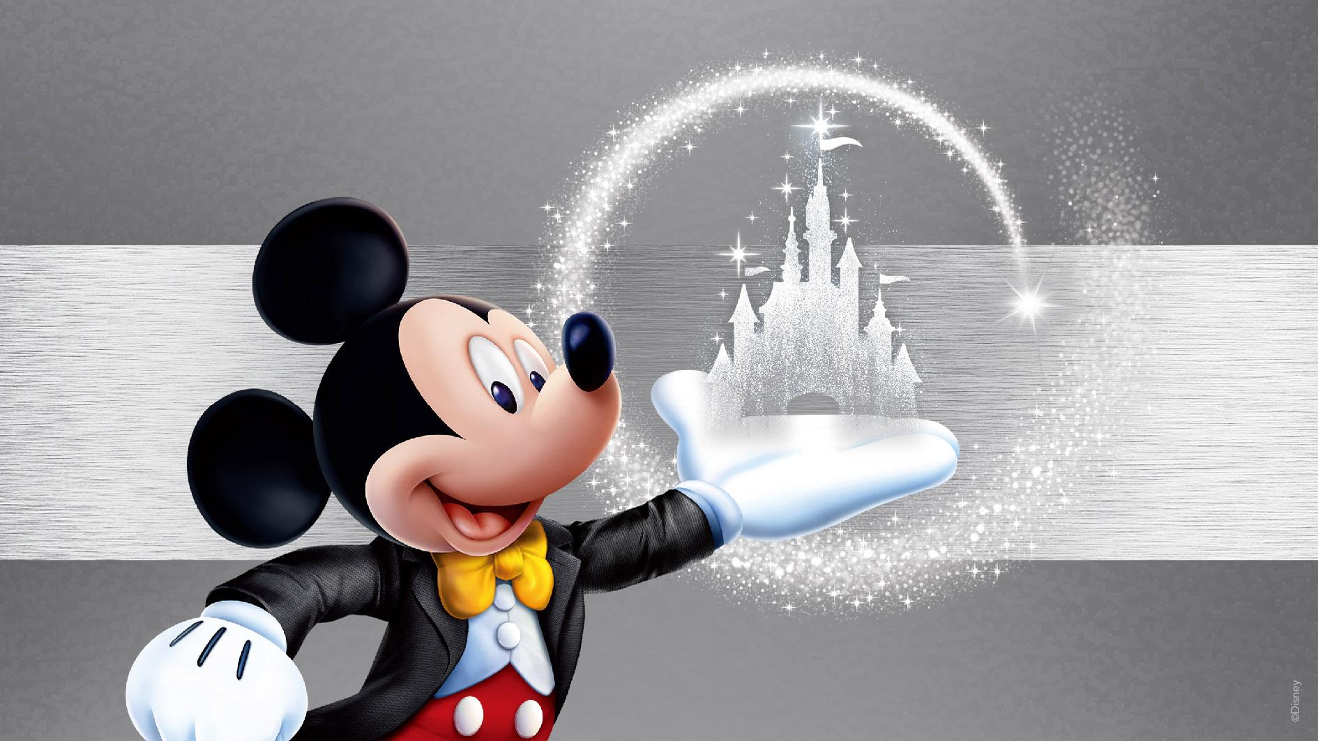 Shanghai Disneyland Annual Pass